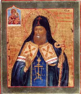 Икона святителя Митрофана Воронежского XIX век