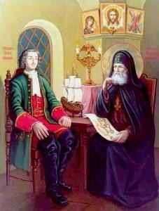 Царь Петр I и святитель Митрофан