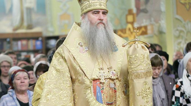 Митрополит Лонгин совершил вечерню с чином прощения