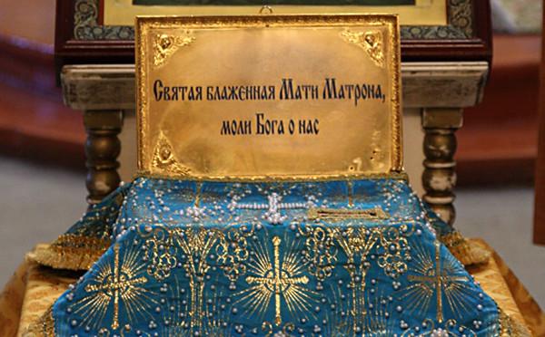 В Саратов прибыли мощи святой блаженной Матроны Московской
