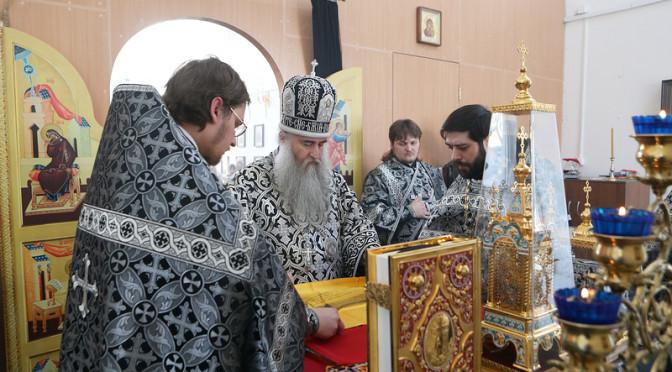 Митрополит Лонгин совершил Литургию Преждеосвященных Даров