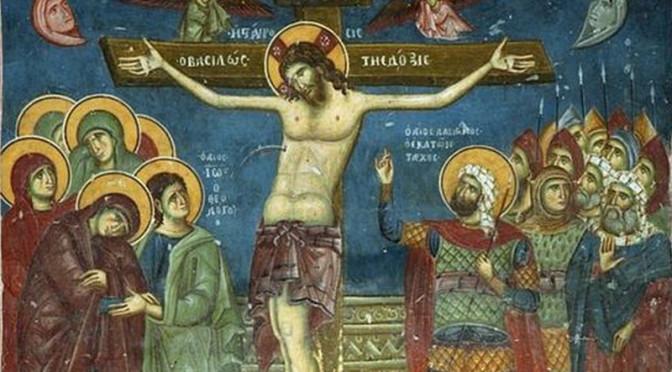 Слово в Великий Пяток