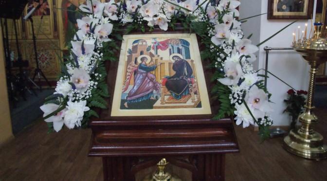 Благовещение Пресвятой Богородицы. Всенощное бдение и Божественная литургия