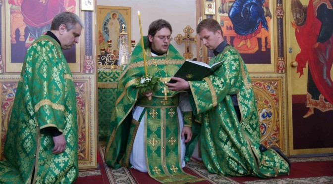 Божественная литургия в день Святой Троицы