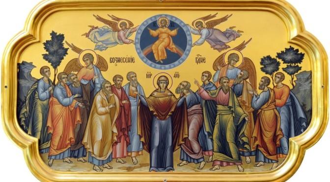 Поучение на день Вознесения Господня