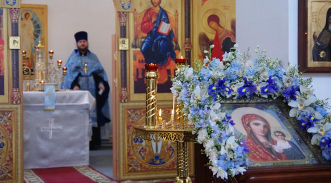 Всенощное бдение в праздник Казанской иконы Божией Матери