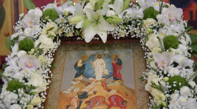 Всенощное бдение в праздник Преображения Господня