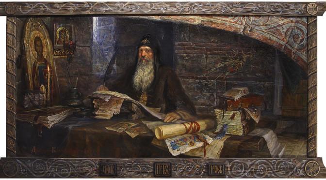 Устроитель Москвы, уроженец Волыни.