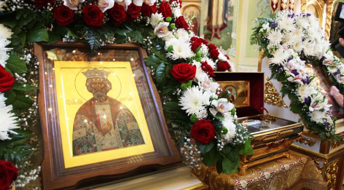В Саратов доставлены мощи князя Владимира