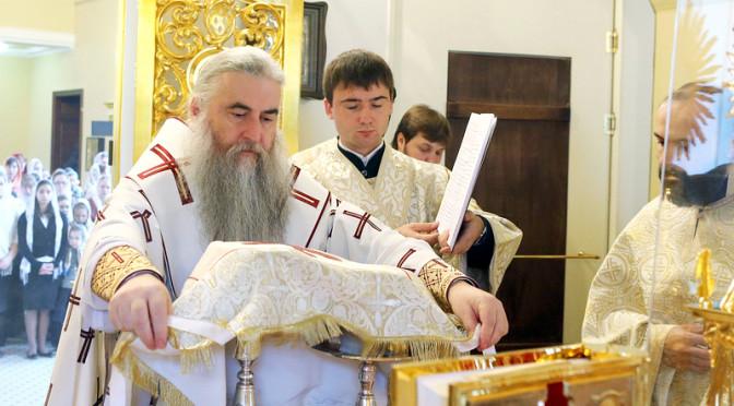Божественная литургия апостола Иакова
