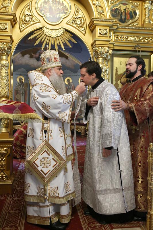 Рукоположение в РПЦ