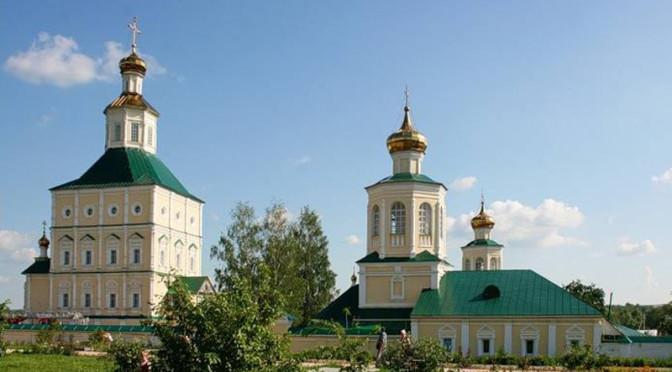 Форум православной молодежи «Пересвет»