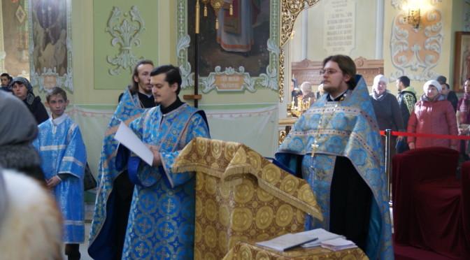 Молебен перед чудотворной иконой Феодоровской Божией Матери