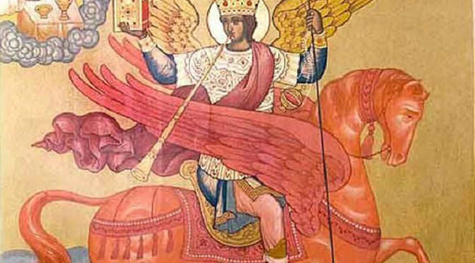 О праздновании собора Архистратига Божия Михаила и прочих Небесных Сил бесплотных