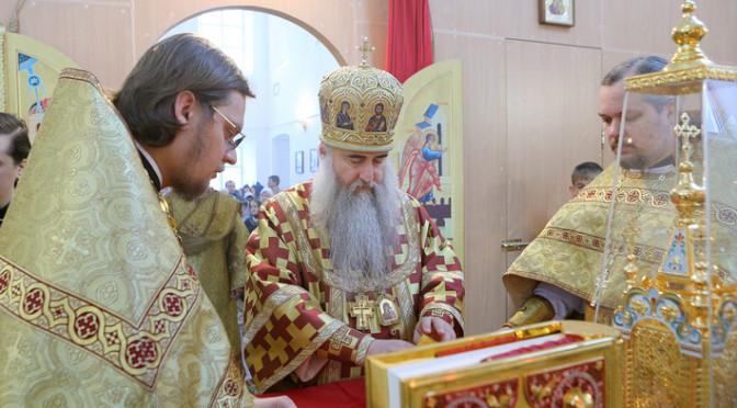 Божественная литургия в день празднования памяти святителя Митрофана