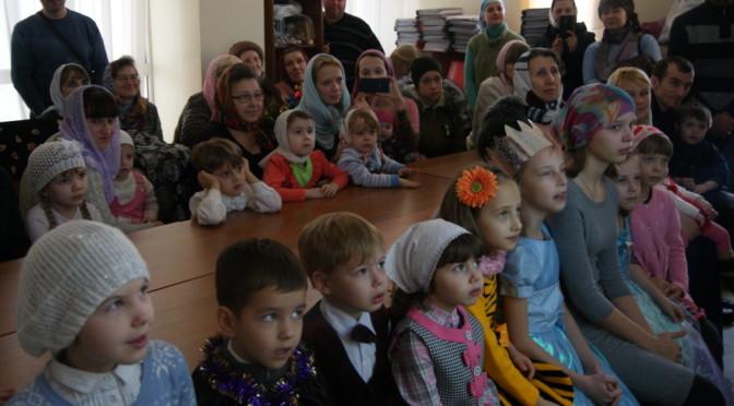 Праздник в воскресной школе, посвящённый Рождеству Христову