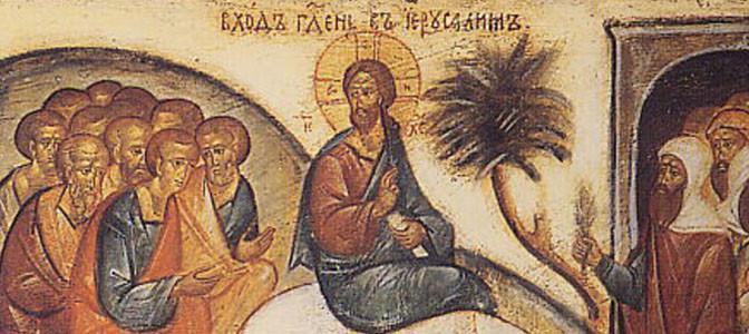 Слово о Святом Причащении (в шестую Неделю Поста)