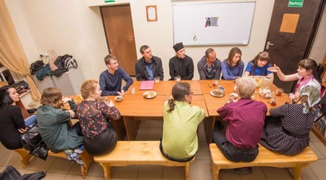 Встреча молодежного общества