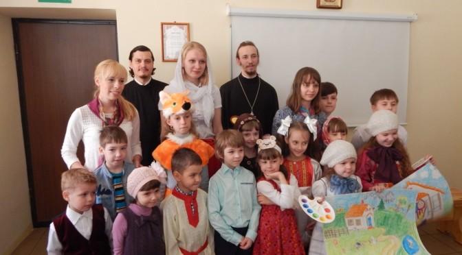 Празднование Пасхи в воскресной школе