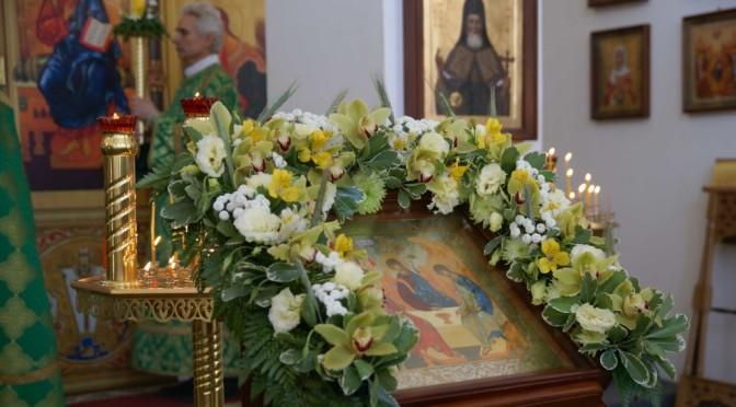 Богослужения в День Святой Троицы