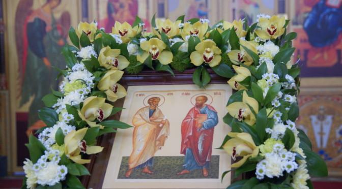 Празднование в день апостолов Петра и Павла