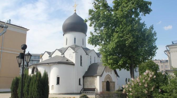 Социальный работник саратовского храма прошла стажировку организованную Синодальным отделом