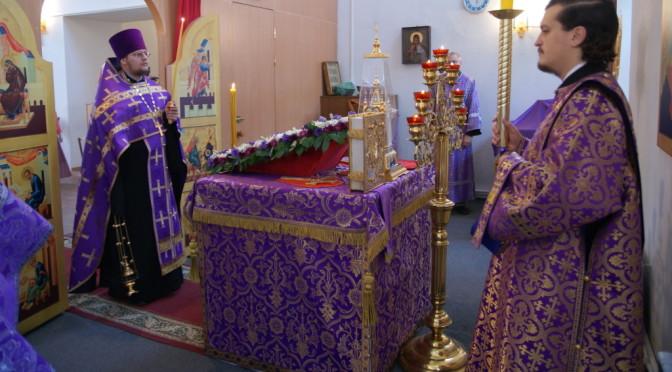 Происхождения Древ Животворящего Креста Господня