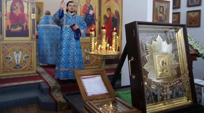 Молебное пение пред чудотворной иконой Пресвятой Богородицы