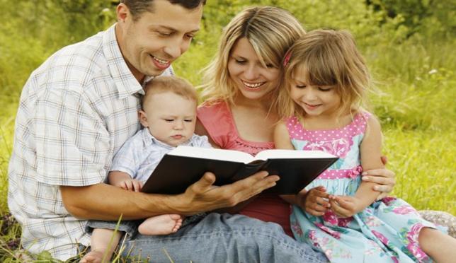 ДОБРО ПОЖАЛОВАТЬ В  БИБЛИОТЕКУ
