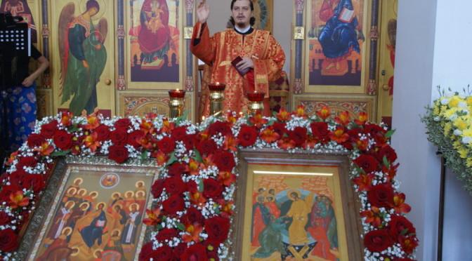Празднование Собора Саратовских святых и освящение мемориальной таблички