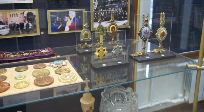 Музей Саратовской митрополии
