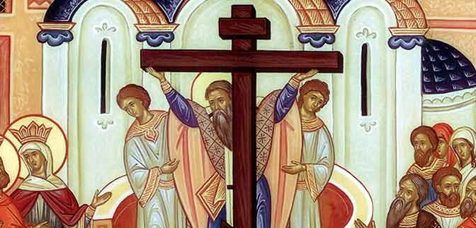 Слово на Воздвижение Креста Господня