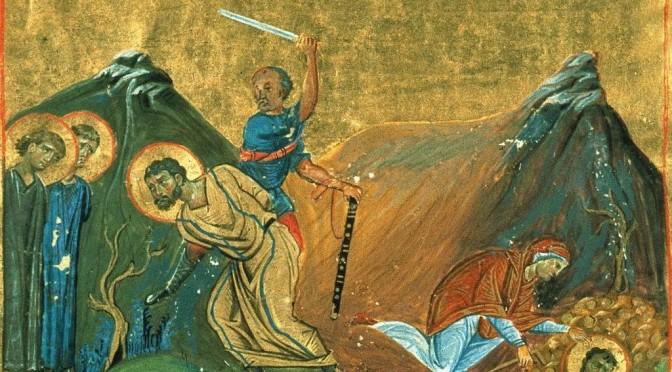 Житие мученика Лонгина сотника, иже при Кресте Господнем