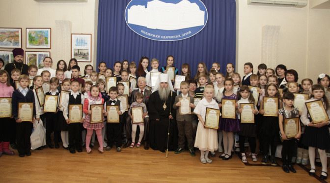 Награжден воспитанник воскресной школы – лауреат конкурса «Красота Божьего мира»