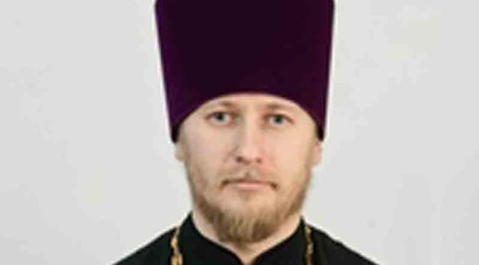 В наш храм назначен новый священник
