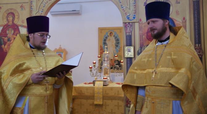 10-летие священнической хиротонии клирика нашего храма