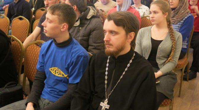 Собрание сотрудников и участников православных молодежных объединений