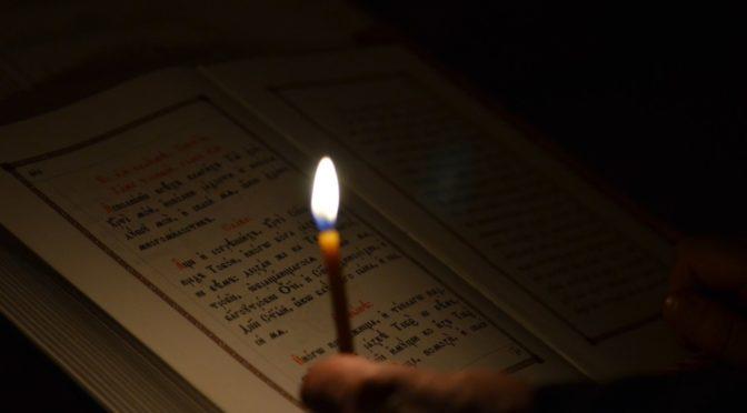 Молебен перед началом чтения Псалтири