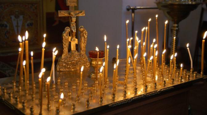Заупокойные богослужения в Мясопустную родительскую субботу