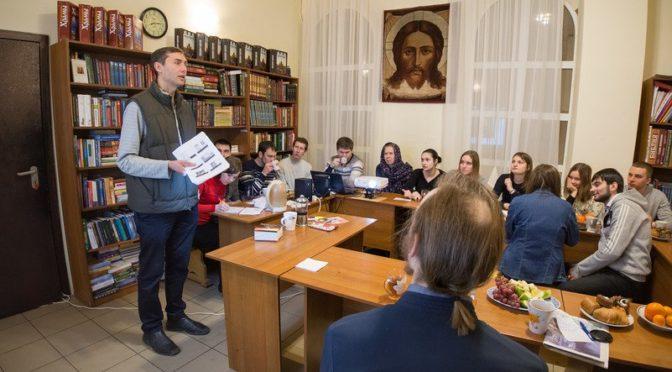 Встреча с ученым в молодежном клубе «Ладья»