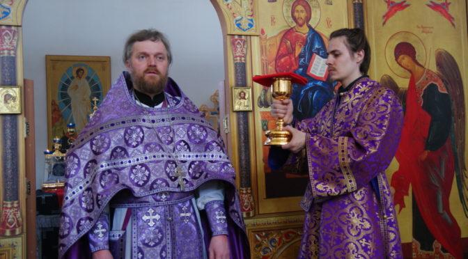 Литургия Преждеосвященных Даров в день обретения Державной иконы Божией Матери