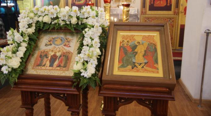 Неделя 7-я по Пасхе. Память святых отцов I Вселенского Собора