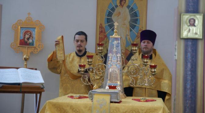 Всенощное бдение в канун Недели Всех святых