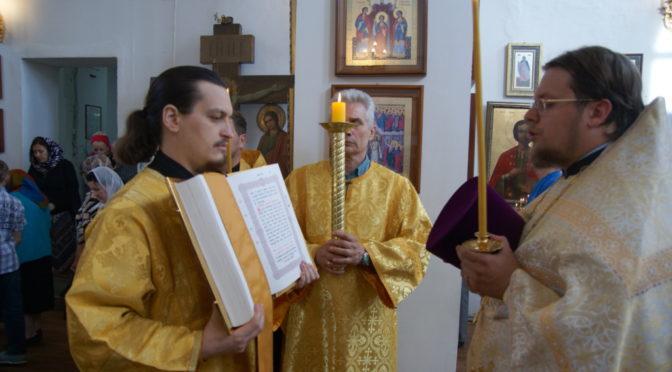 Праздничные богослужения в день памяти святых апостолов Петра и Павла