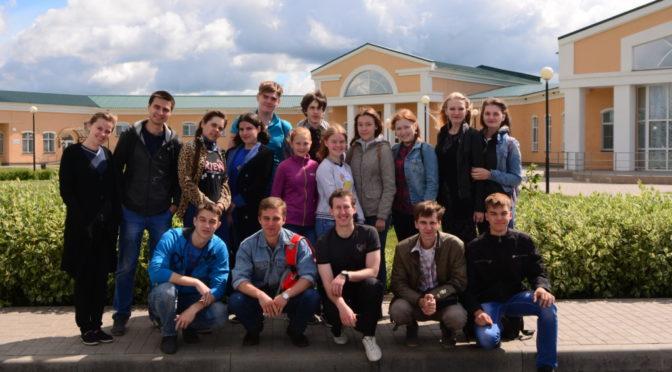 Молодежный клуб «Ладья» побывал в музее-усадьбе с. Тарханы