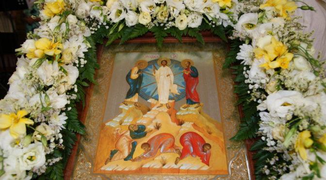 Богослужения в праздник Преображения Господня