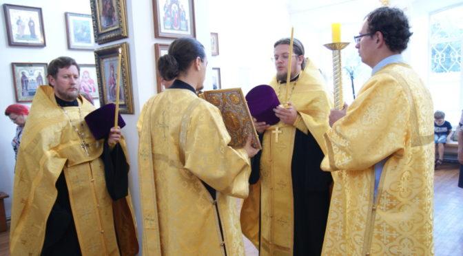 Богослужения в Неделю 12-ю по Пятидесятнице