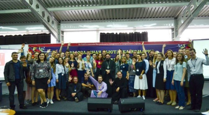 Активисты молодежного клуба «Ладья» приняли участие в слете православной молодежи