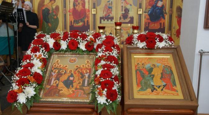 В нашем храме почтили память святых, в земле Саратовской просиявших