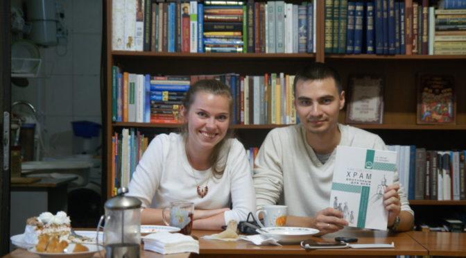 Участники молодежного клуба «Ладья» узнали о практике окормления глухих людей в нашей епархии